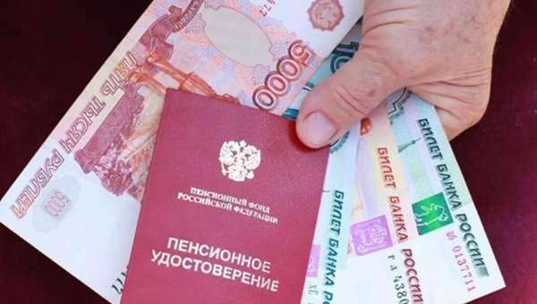 Пенсионеров ждет подарок в 10 тысяч рублей от Путина