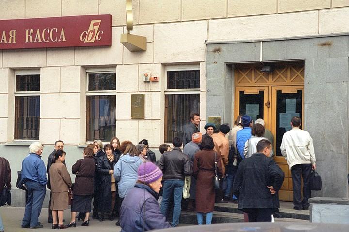 Дефолт 1998 года в России: какие уроки мы извлекли из финансовой катастрофы 20-летней давности