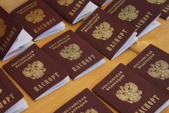 Что важно знать про раздачу паспортов России в ЛДНР