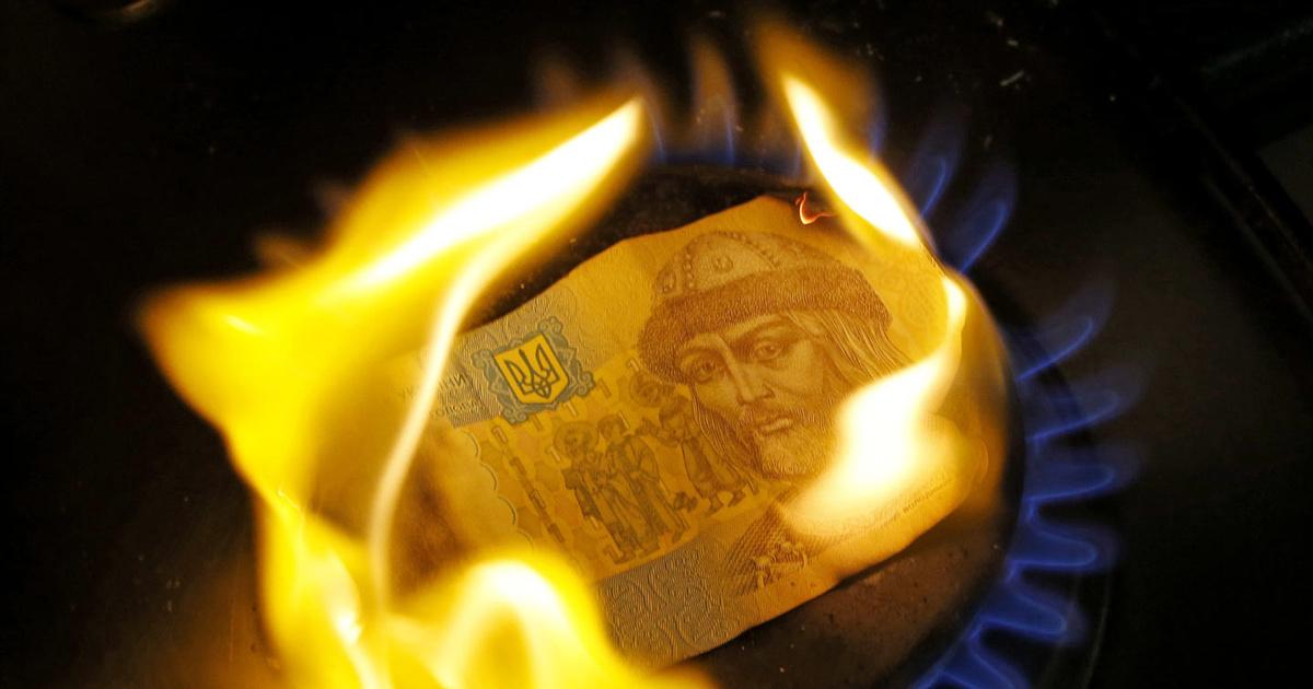 Евросоюз взвинтил цены на га…