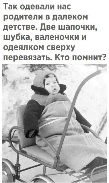 """Детство, детство, ты куда бежишь""?"