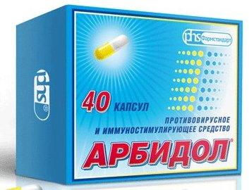 Список препаратов от простуды, которые вам не помогут