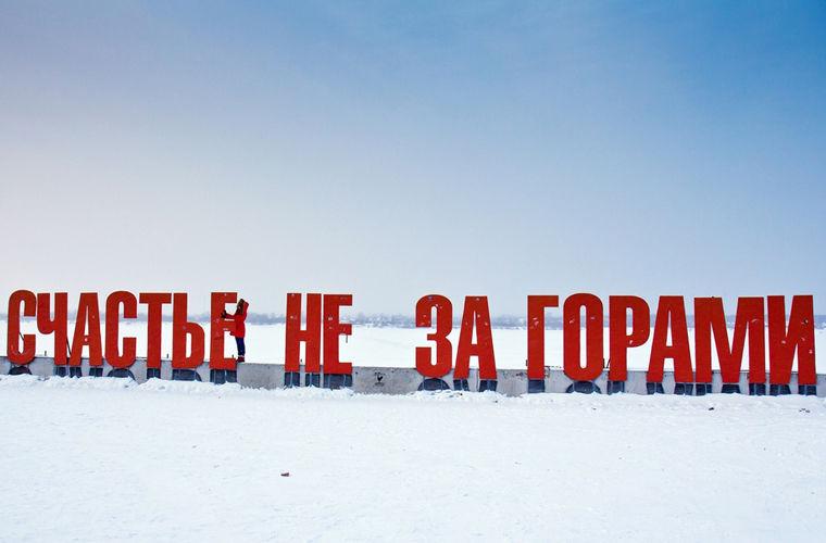 Интересные места Пермского края
