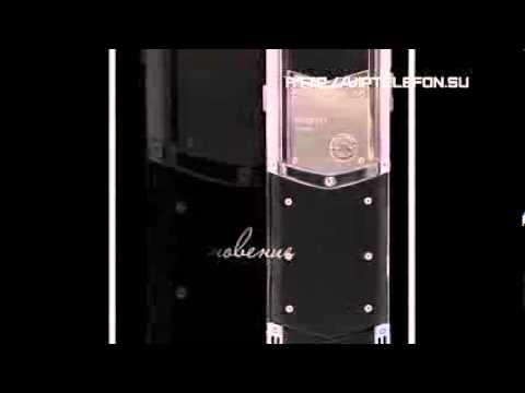 Копии элитных телефонов Vertu - Vertu Silver 720