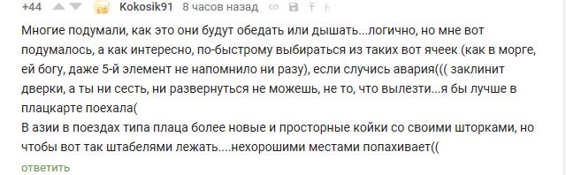 https://360tv.ru/media/uploads/article_images/2018/10/15443_5.png