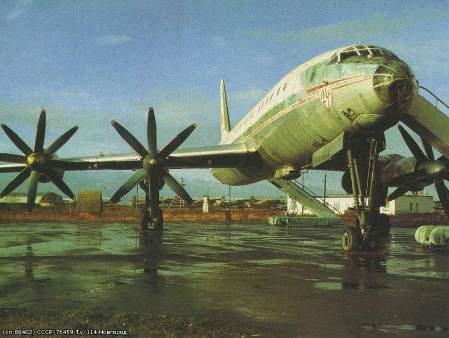 Ту-114: уничтоженные с 1990 …
