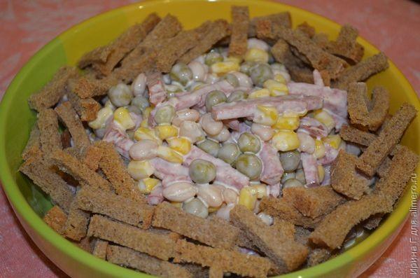 Салаты из сухариков и фасоли рецепты с простые и вкусные рецепты