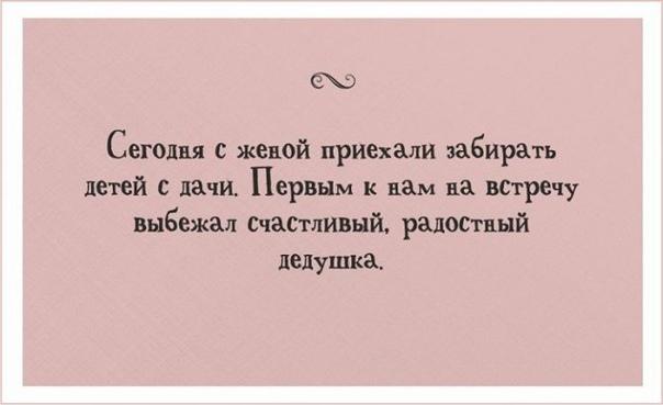Ðемного о взроÑлой жизни! 2