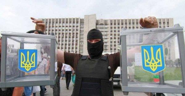 Избирательный фарс украинской Анчурии