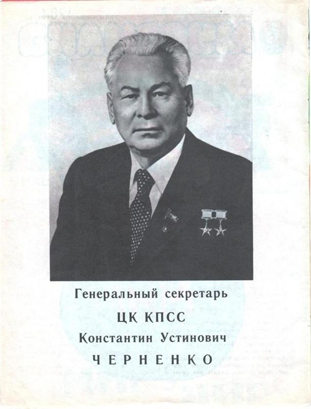 Советские детские журналы. Мурзилка 1984год.