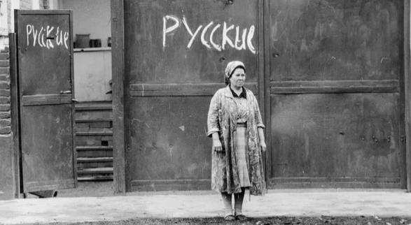 5 слов в русском языке, заимствованных из армянского