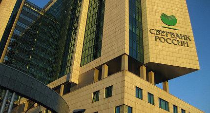 Ипотечный портфель Сбербанка уже превышает триллион рублей
