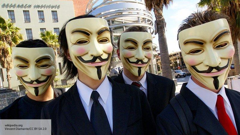 Расследование Anonymous: «не…