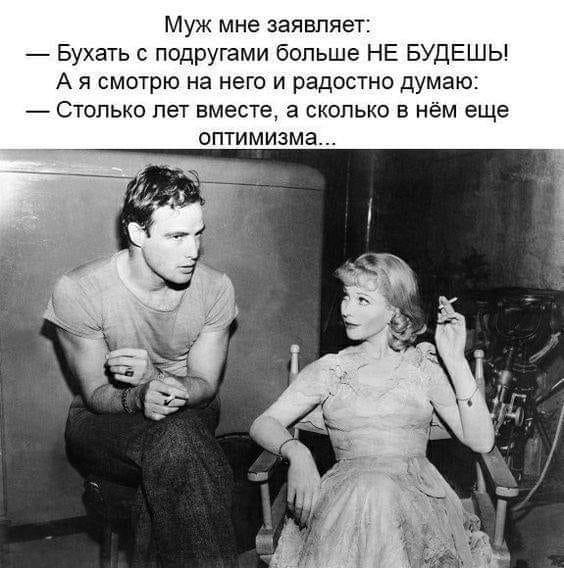 - Русское застолье - это ящи…