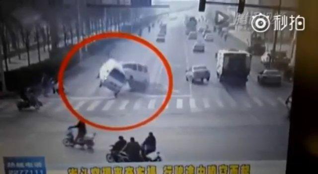 Самая необычная авария