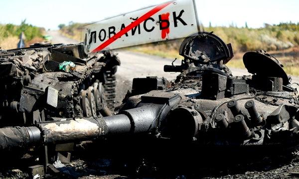 Доклад ООН поставил точку в событиях под Иловайском
