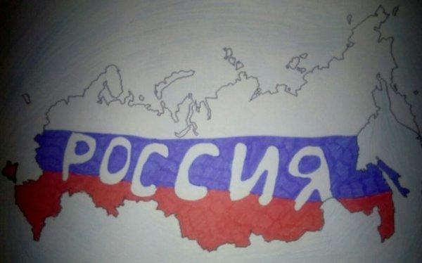 Впечатления немца о России