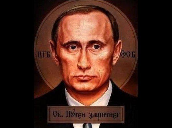 Путин. Новые приколы интернета