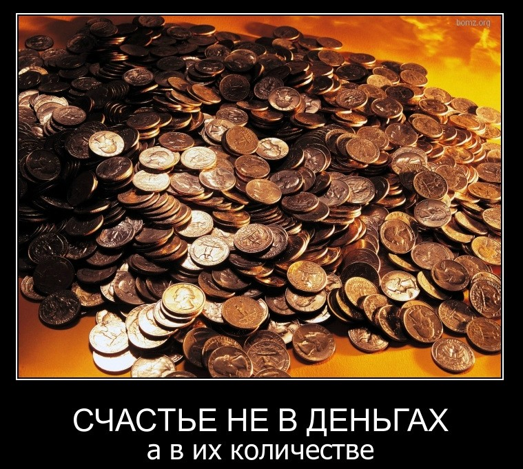 монетка 78