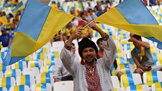В Москве разыскиваются украинские болельщики