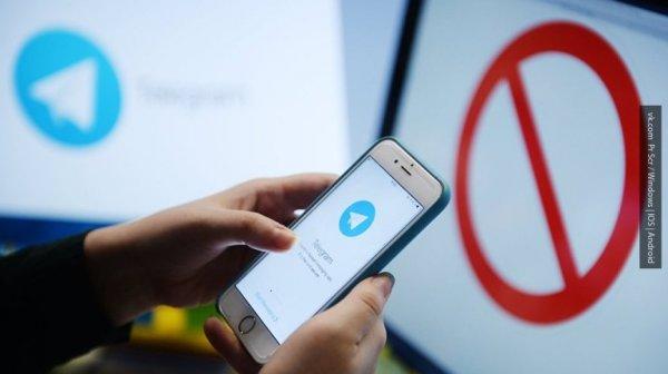 «Удобно» и «приятно» страдают в первую очередь: эксперт призвал посмотреть с другой стороны на блокировку Telegram
