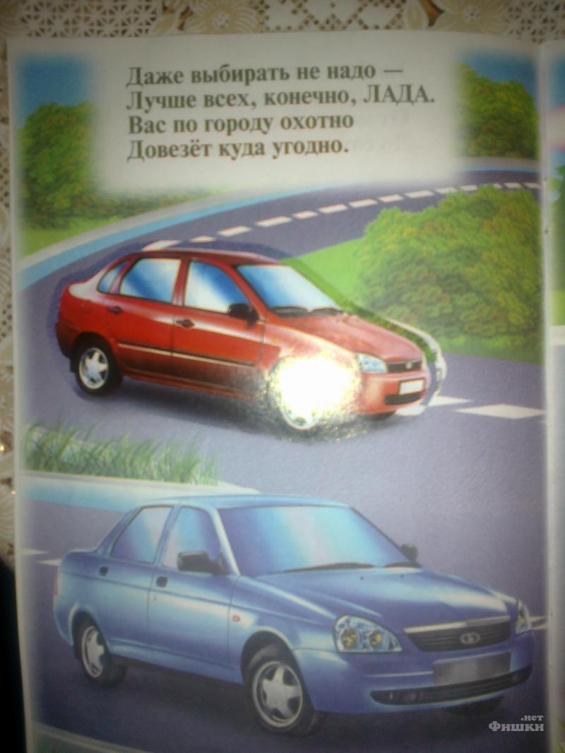 Стихи про машины Большие авто, мото, вело, фото на стену! Спам