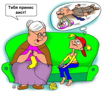 ВЕСЁЛЫЕ МИНУТКИ. О бабушках...