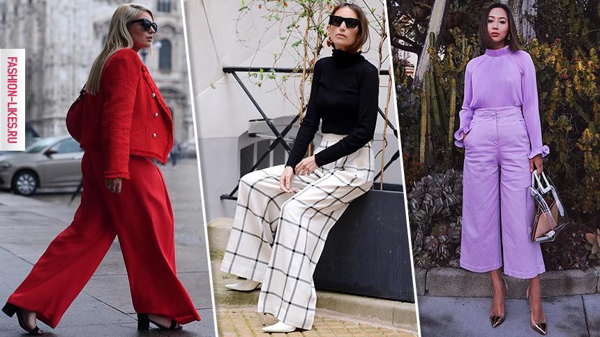 Когда широкие брюки — идут всем: инструкция по применению от 5 фэшн-блогеров