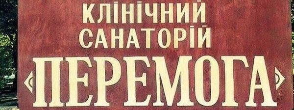 В Киеве Чубарову предложили обследоваться у психиатра
