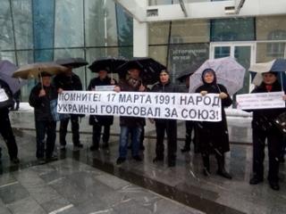 День референдума 17 марта 1991 о сохранении Союза ССР харьковчане отметили акцией