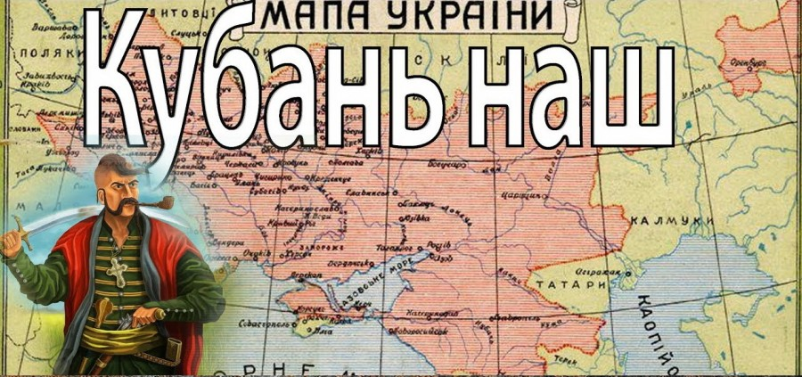 Остапа понесло: В СБУ думают, что делать с населением Кубани и Ставрополья