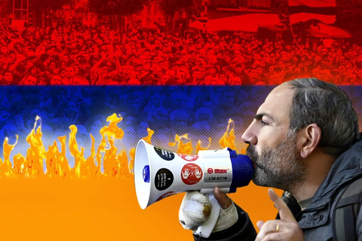 «Огонь революции» требует финансирования: Пашинян растерян