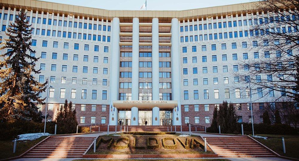 Парламент Молдовы посоветовал протестующим не пытаться что-то изменить