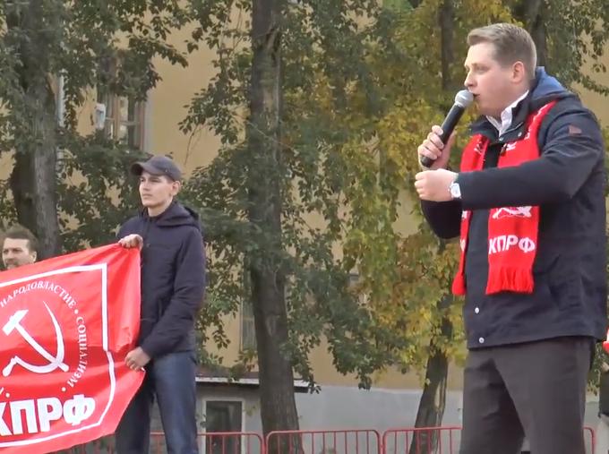 В Екатеринбурге два митинга против пенсионной реформы не оправдали себя
