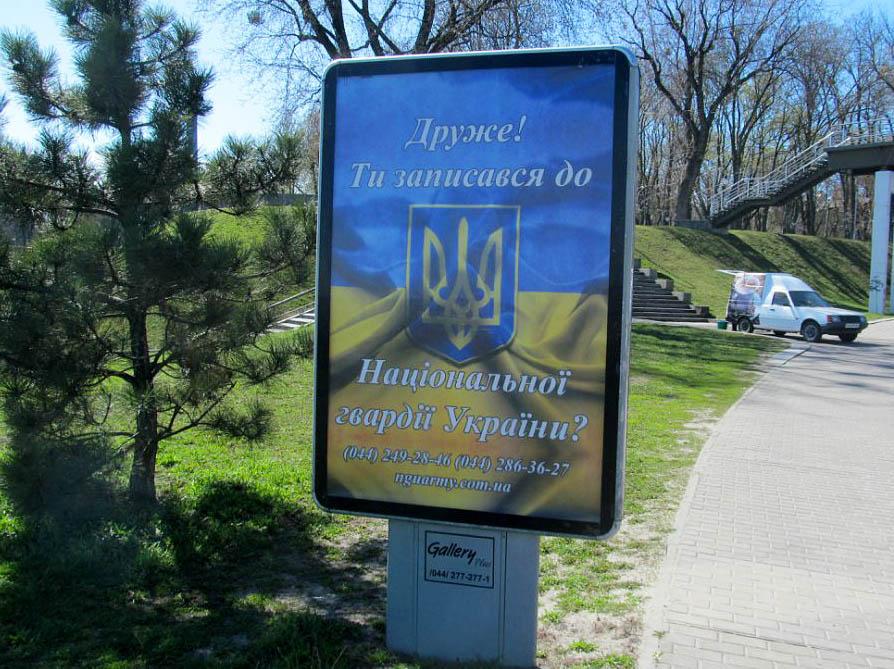 Апрельский Киев. Памятники, плакаты, символы, Лавра