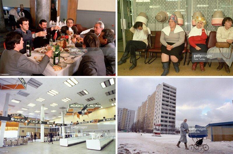 Как жили люди в последние годы СССР