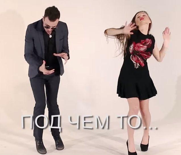 24 смешные пародии на парные танцы в ночных клубах