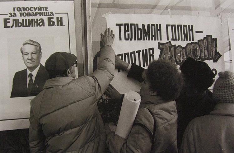 Политбюро цк кпсс (плакат выпущен в 1987 году