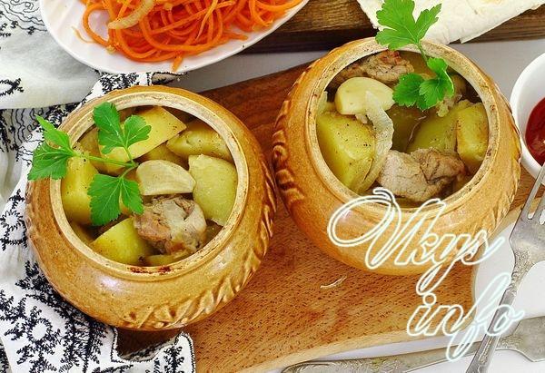 Свинина в горшочках с картошкой