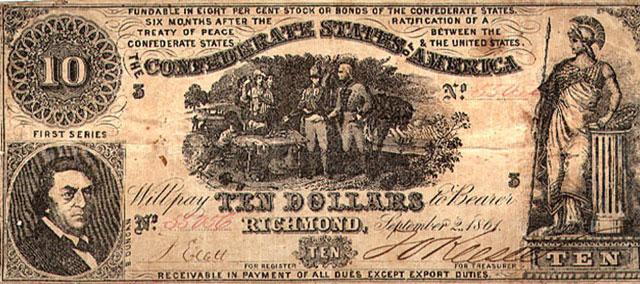 Самые необычные деньги