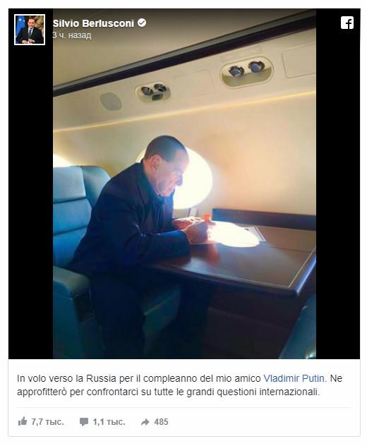 Путин отметит день рождения с родными и друзьями, сообщил Песков