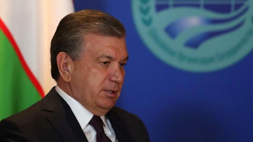 Президент Узбекистана выразил соболезнования в связи с крушением Ми-8 в Красноярском крае
