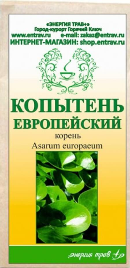 Копытень европейский: лечение алкоголизма, рецепты