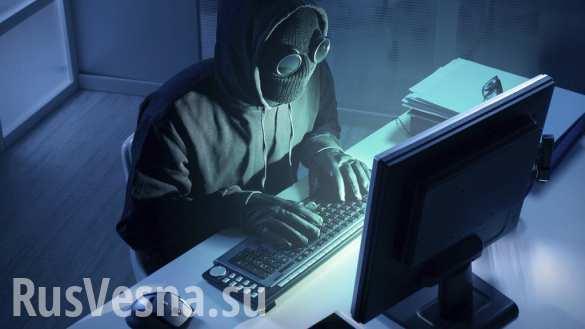 Украина: хакеры передали ФСБ полный список карателей «АТО»