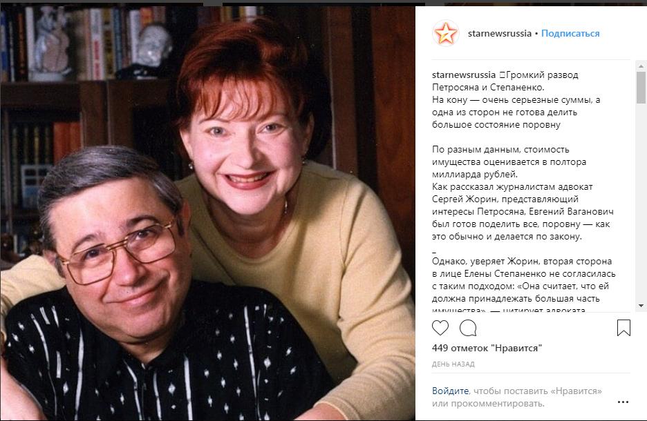 Экстрасенс шокировал настоящей причиной развода Петросяна и Степаненко