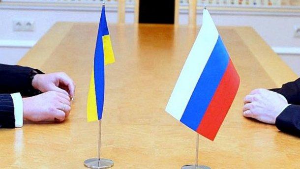 США и Украина не поддержали …