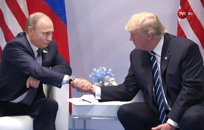 В Гамбурге проходит встреча Путина и Трампа