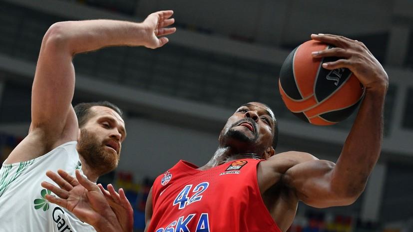 ЦСКА обыграл «Дарушшафаку» в баскетбольной Евролиге