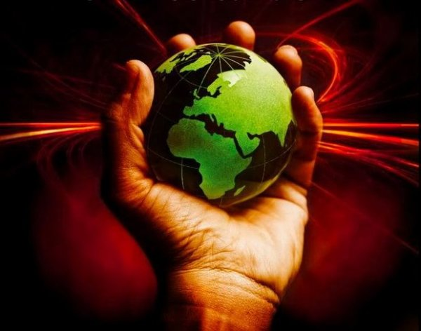 Существующий мировой порядок обречен на гибель