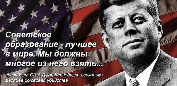 ТОТАЛИТАРНЫЙ СССР... ПОЧЕМУ СОВЕТСКИЕ ДЕТИ БЫЛИ УМНЕЕ НЫНЕШНИХ